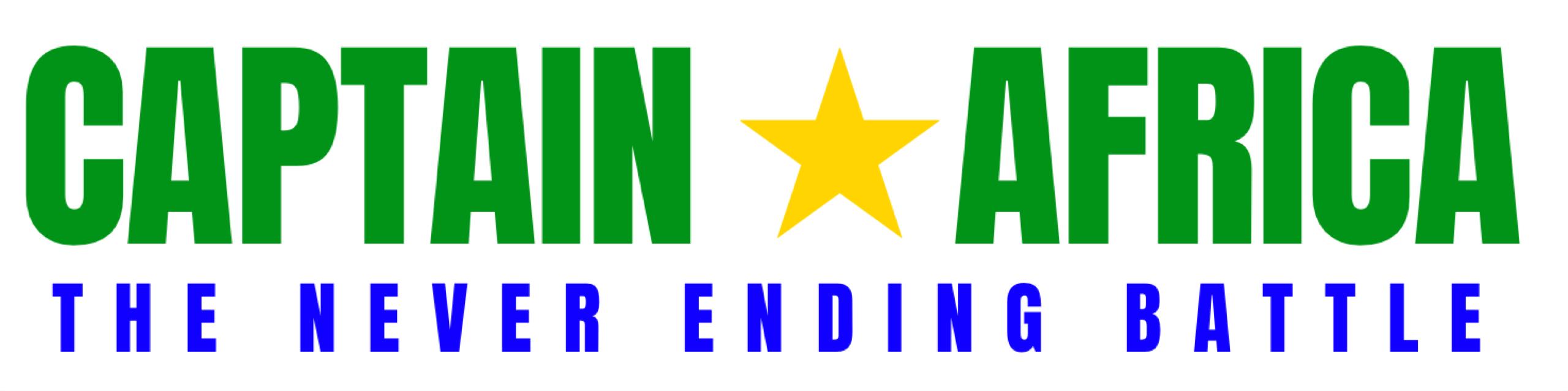 キャプテン☆アフリカの終わらない戦い